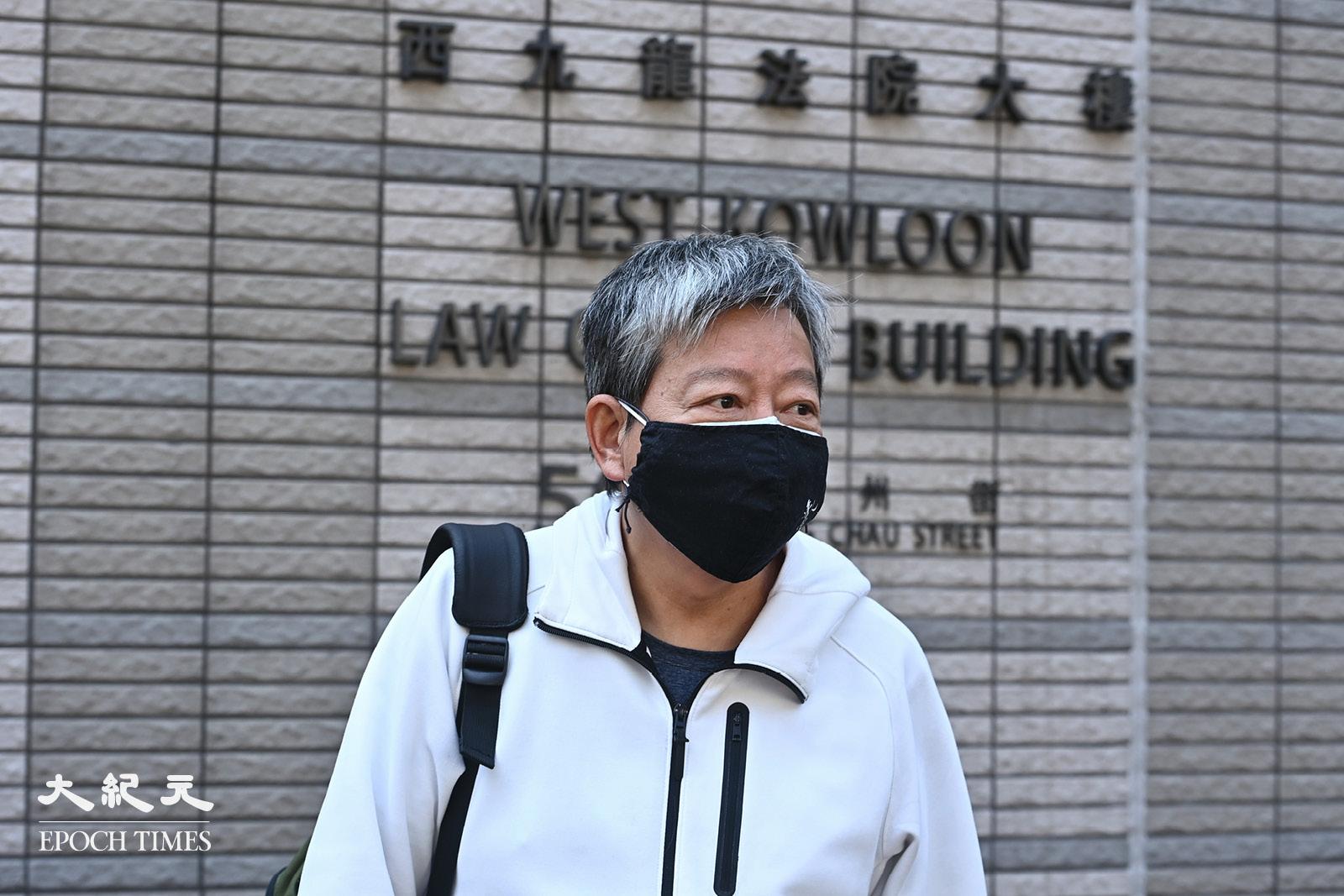 2月16日,9名民主派人士被控非法集結等罪名在西九龍法院審理,被告之一支聯會主席李卓人表示,牛年要像牛一樣為民主硬頸。(宋碧龍/大紀元)