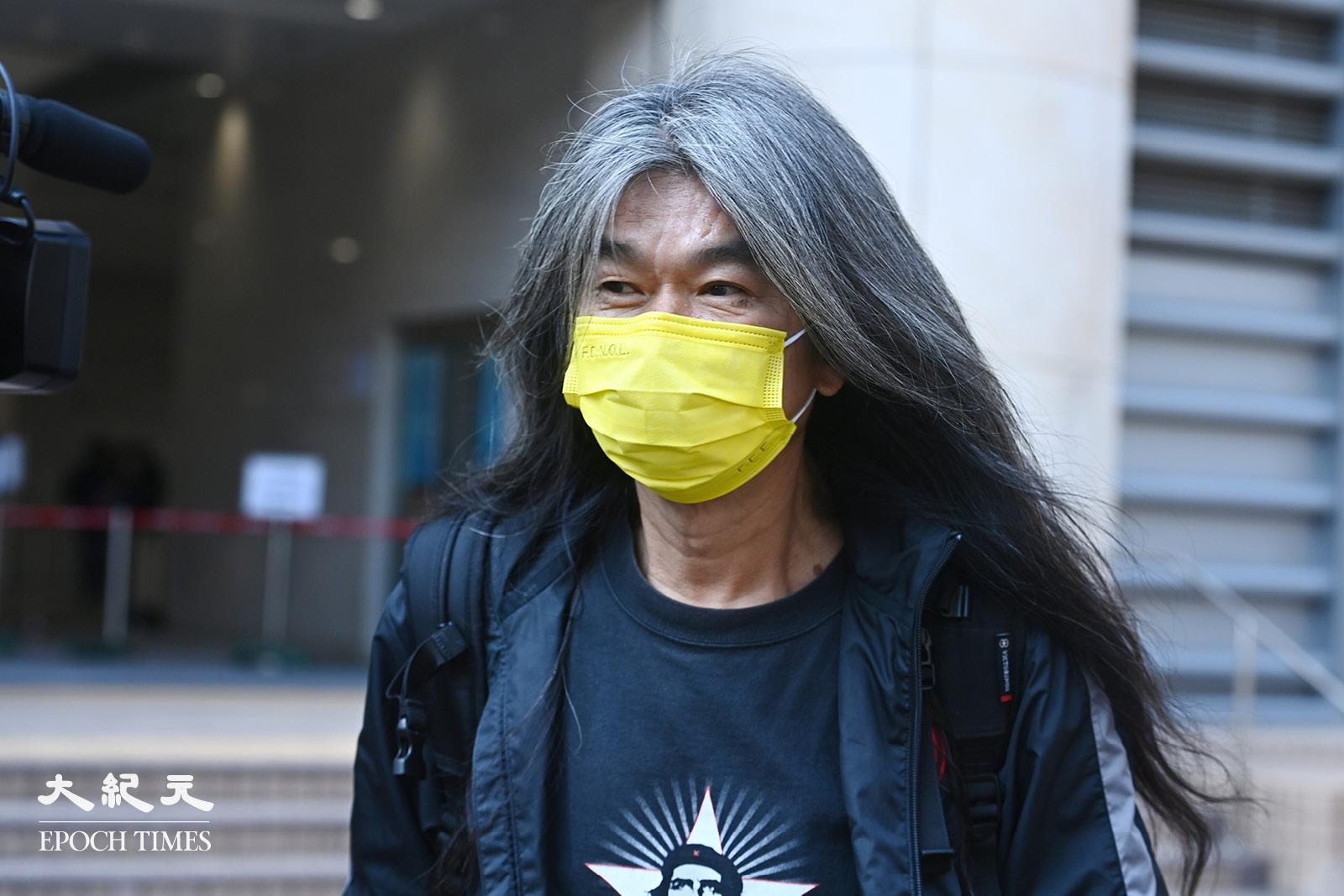 社民連副主席長毛梁國雄表示不認罪,並在庭上說「集會無罪,反對政治檢控」。(宋碧龍/大紀元)