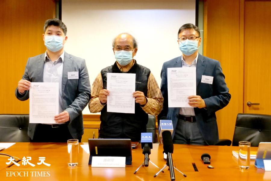 香港民研:林鄭支持率僅18% 學者籲港人切勿麻痺