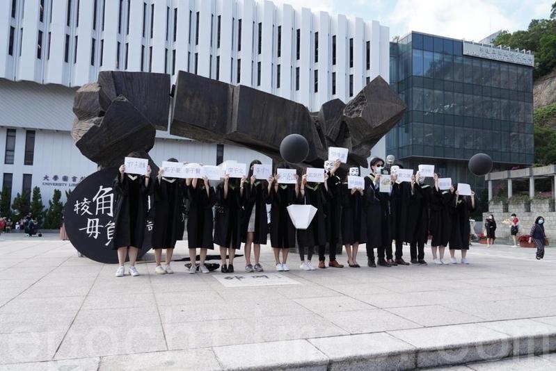 「中國研究聖城」被重組 學者:北京要除去眼中釘