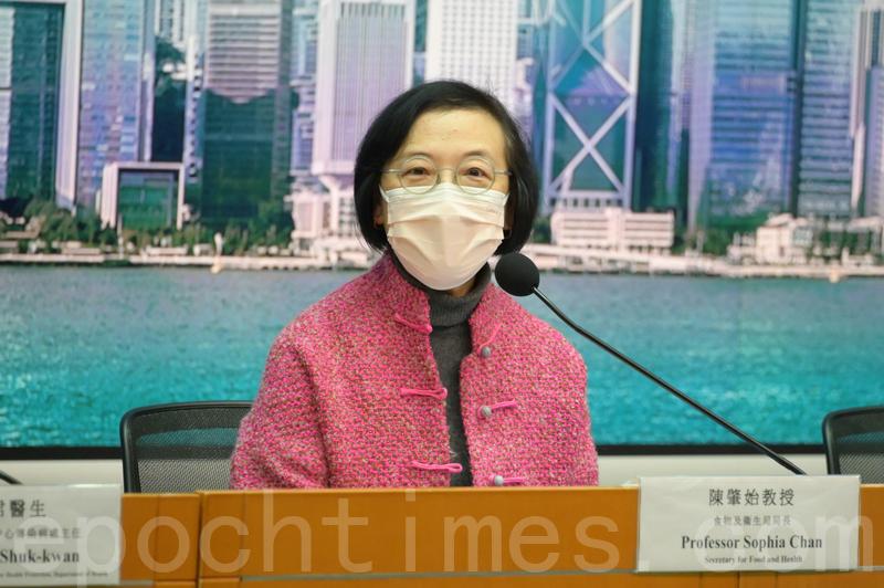 食物及衛生局局長陳肇始昨日宣佈,周四(18日)起放寬多項社交距離措施。(大紀元資料圖片)