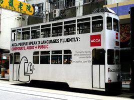 下周三《財政預算案》前 ACCA促政府推紓困方案