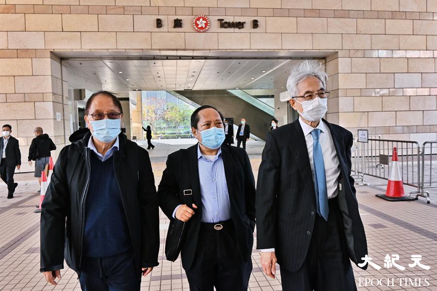 香港8.18集會案續審  辯方申請呈專家報告被拒