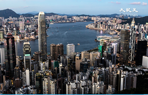 英修改香港營商指引 國際金融中心被降格