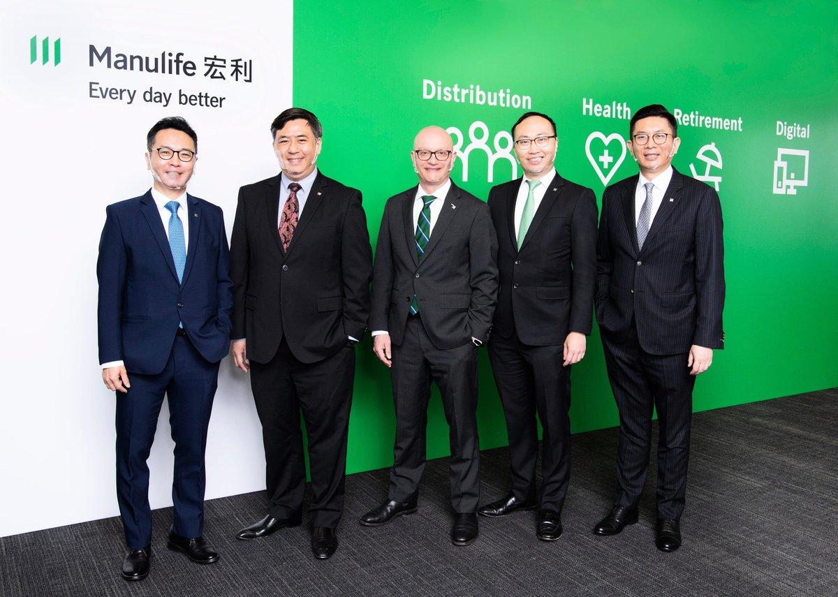 宏利香港今天(2月17日)公佈去年四季度及全年業績,核心盈利按年皆錄10%增長,刷歷史新高。(宏利香港提供)