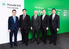宏利香港第四季及去年核心盈利升10%   疫境下創新高