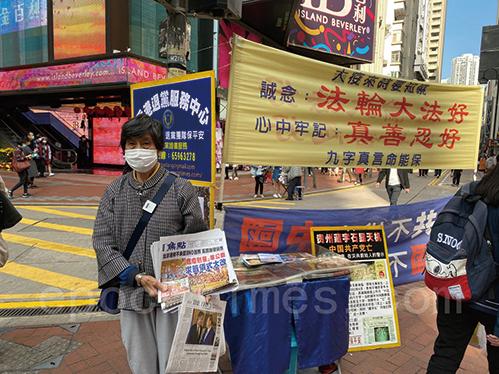 81歲的香港法輪功學員張老太感恩師父,喚醒世人良知。(宋碧龍/大紀元)