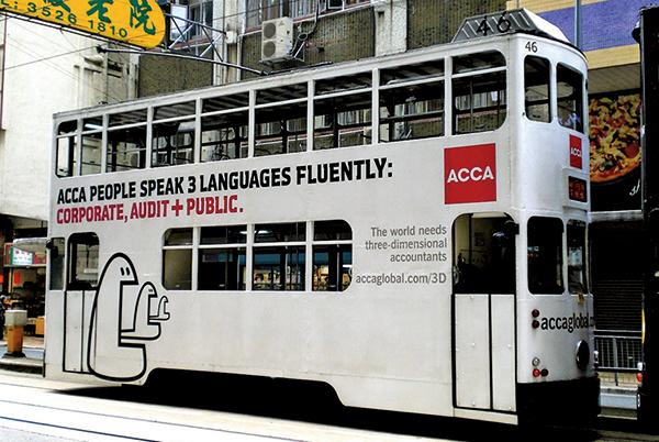 下周三前 ACCA促政府推紓困方案