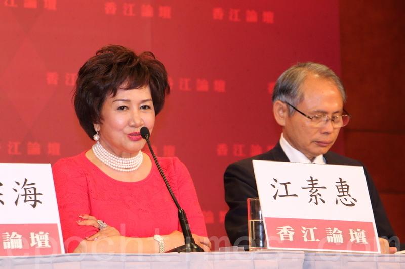 民進黨三人被中共阻撓入境