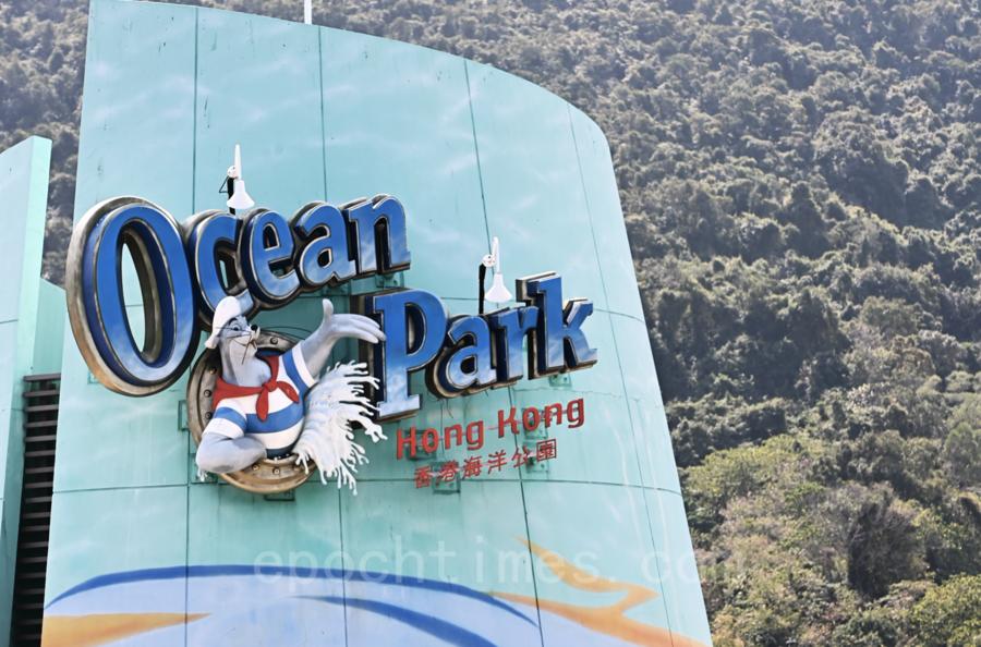 海洋公園和迪士尼今明開放 需用「安心出行」