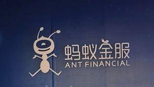 美媒揭螞蟻集團被停上市