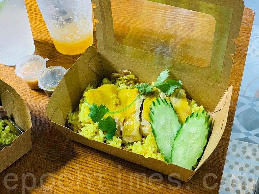 海南雞飯。(Siu Shan提供)