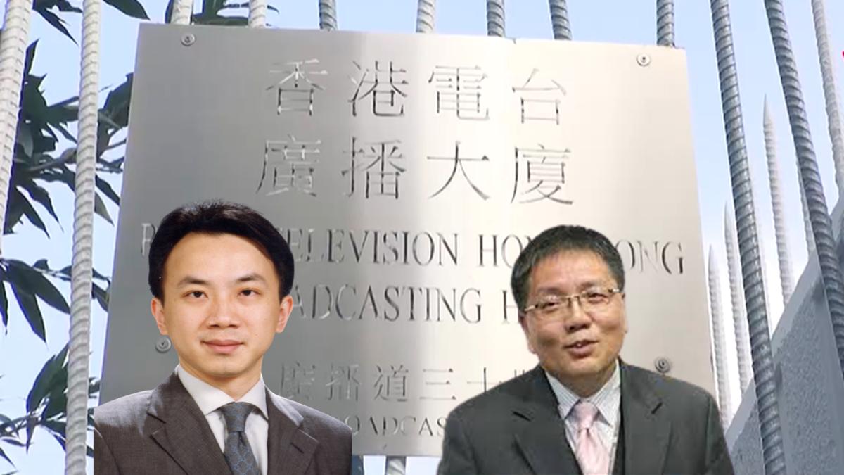 現任香港電台廣播處長梁家榮(右)被提前解約離任,將由民政事務局副秘書長李百全(左)在3月1日起接替。(大紀元合成圖片)