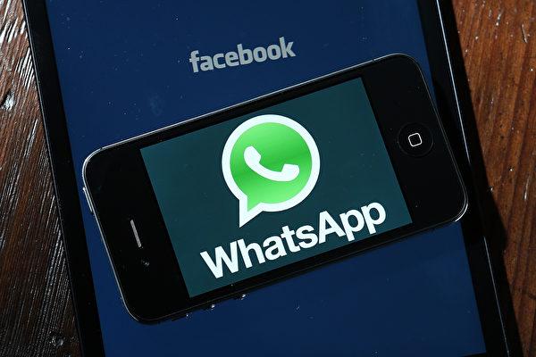 WhatsApp宣佈更新私隱政策,要求用戶同意與母公司Facebook共享資訊。(Justin Sullivan/Getty Images)