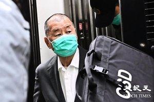 黎智英出庭與孫相聚 警司認評估示威和平
