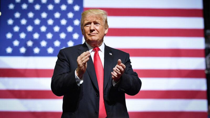 最新民調顯示, 特朗普超過列根和林肯的支持率,成為美國歷史上最優秀的總統。圖為美國第45任總統特朗普。(MANDEL NGANAFP via Getty Images)