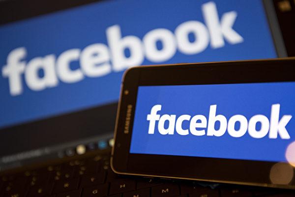 面書(Facebook)封殺澳洲新聞的舉動,遭到澳洲各界一致譴責。加拿大緊跟澳洲要求面書付費。圖為面書(Facebook)的標記。(AFP PHOTO/Justin TALLIS)