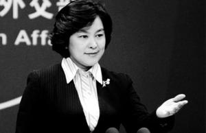 中共發言人華春瑩一句話 惹網友爆笑如雷