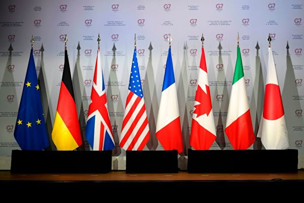 七國集團領導人峰會(G7),通過影片方式在2月19日舉行,美歐攜手尋求一個緊密的集體合作方式,應對中共的挑戰。(DAMIEN MEYERAFP via Getty Images)