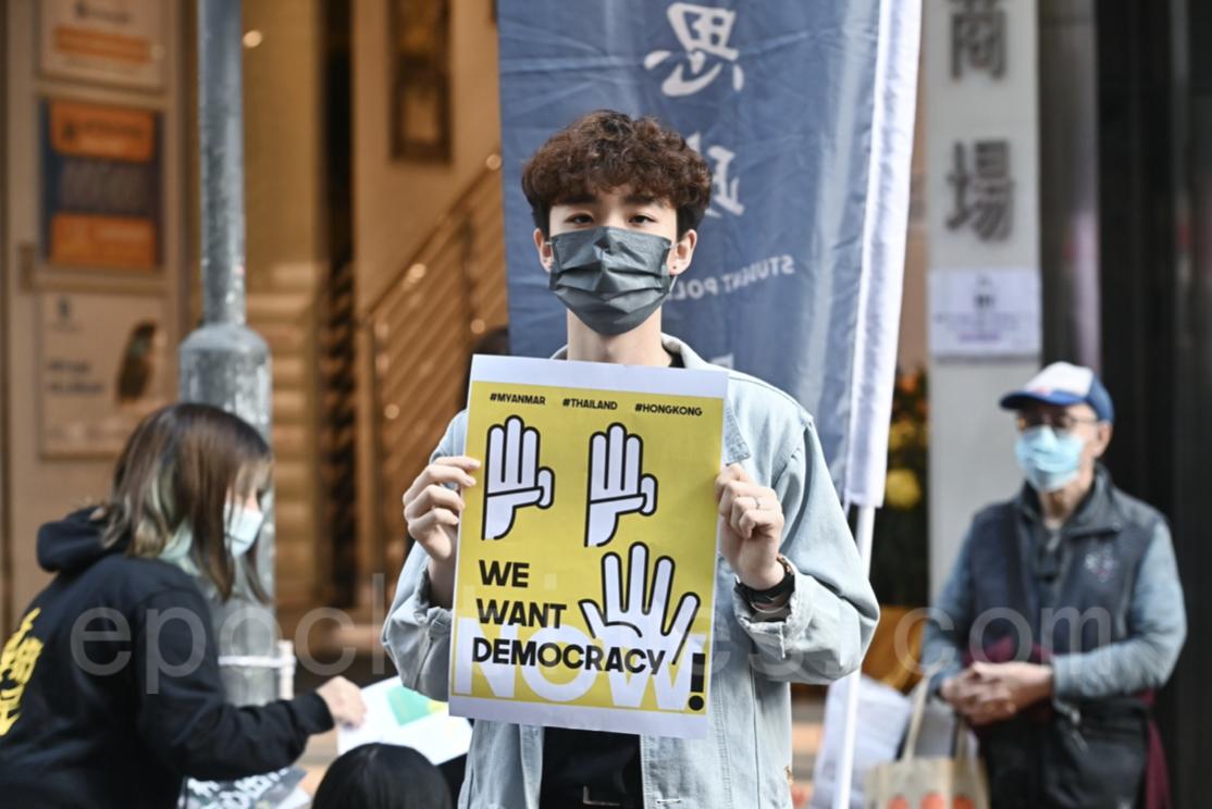 「賢學思政」呼籲香港人杯葛安心出行。(宋碧龍 / 大紀元)