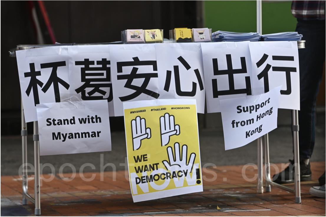 賢學思政今21日在旺角擺街站,呼籲市民杯葛安心出行,勿下載app。(宋碧龍 / 大紀元)