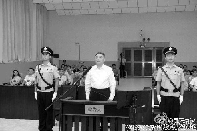 8月25日,中共雲南省委前副書記仇和受賄案一審在貴陽市中級法院開庭審理。仇和被陸媒稱為極具「影帝」色彩。(網絡圖片)