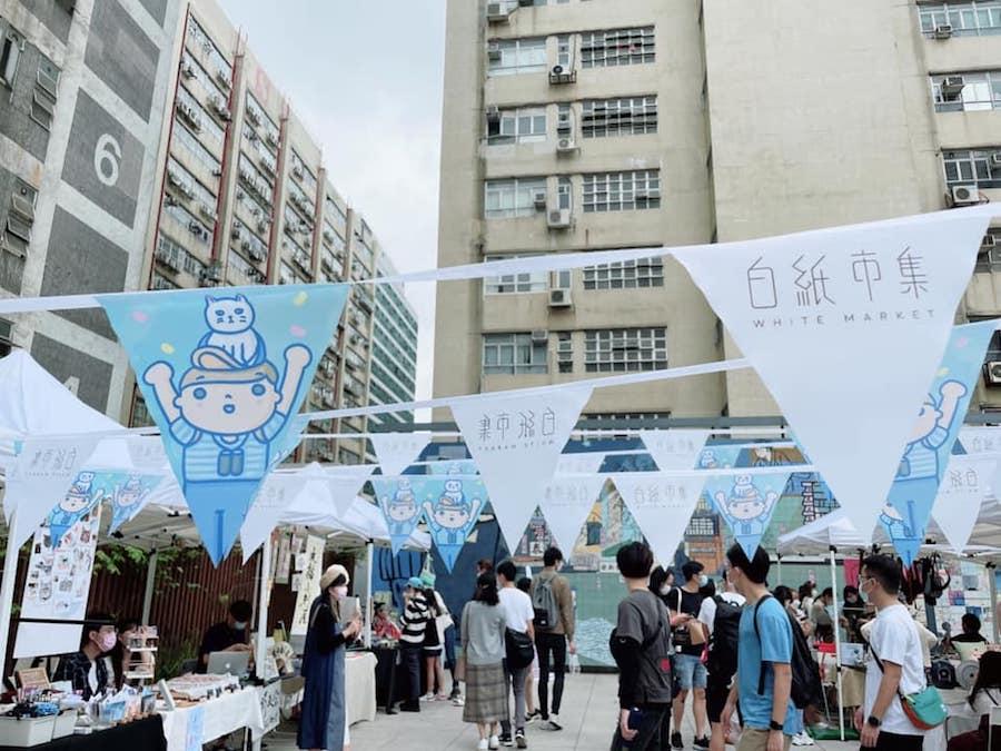 近日在南豐紗廠舉辦的「白紙市集」,傭仔受邀創作一系列作品成為市集佈置的一部份。(受訪者提供)