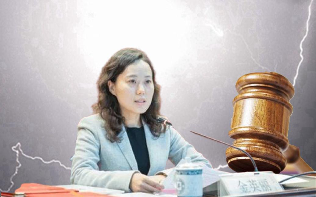上海「80後」女貪官金英麗獲刑10年。(大紀元合成圖片)