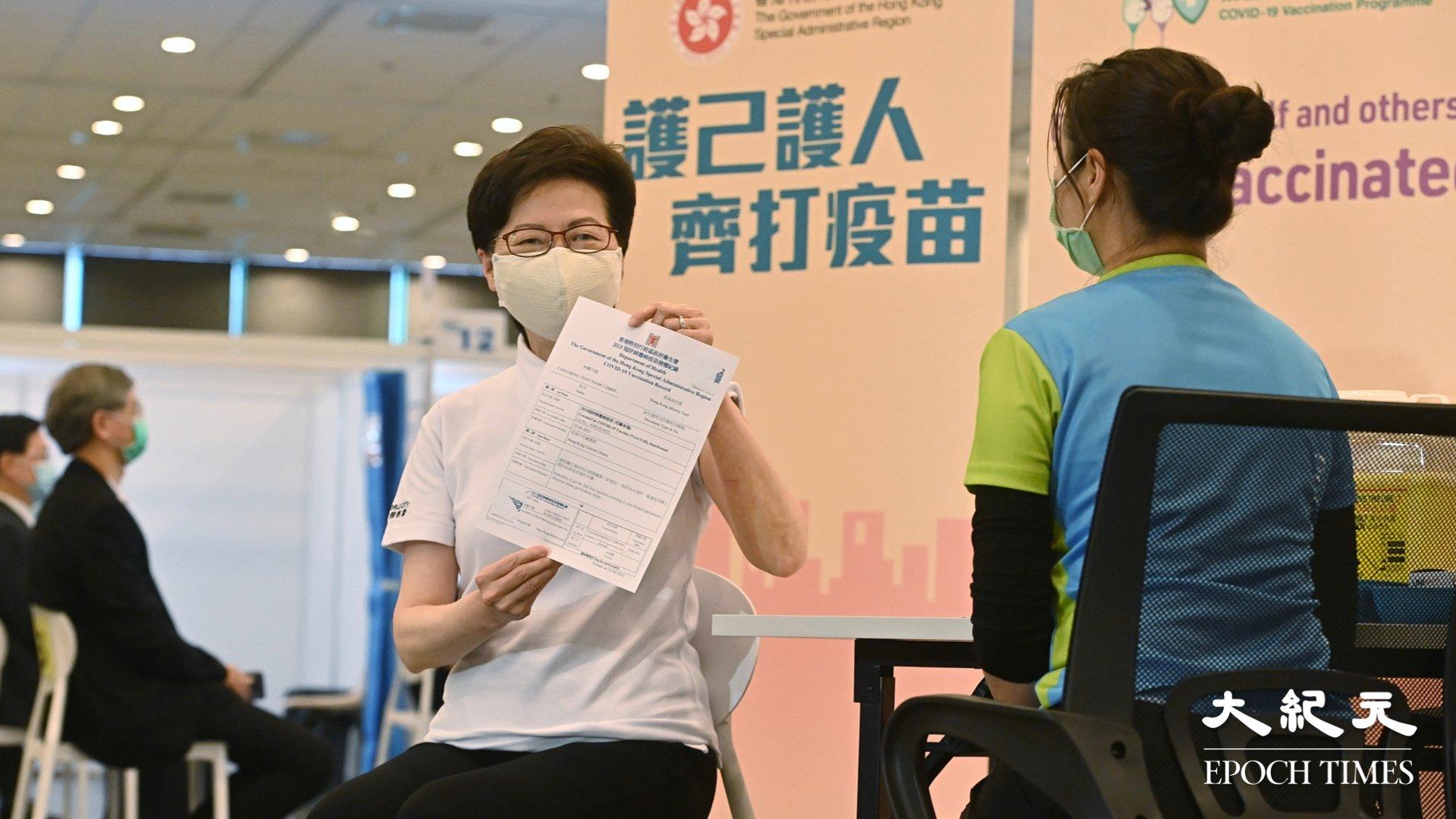 林鄭月娥22日下午在中央圖書館展覽館接種科興(中共肺炎)疫苗。(宋碧龍/大紀元)