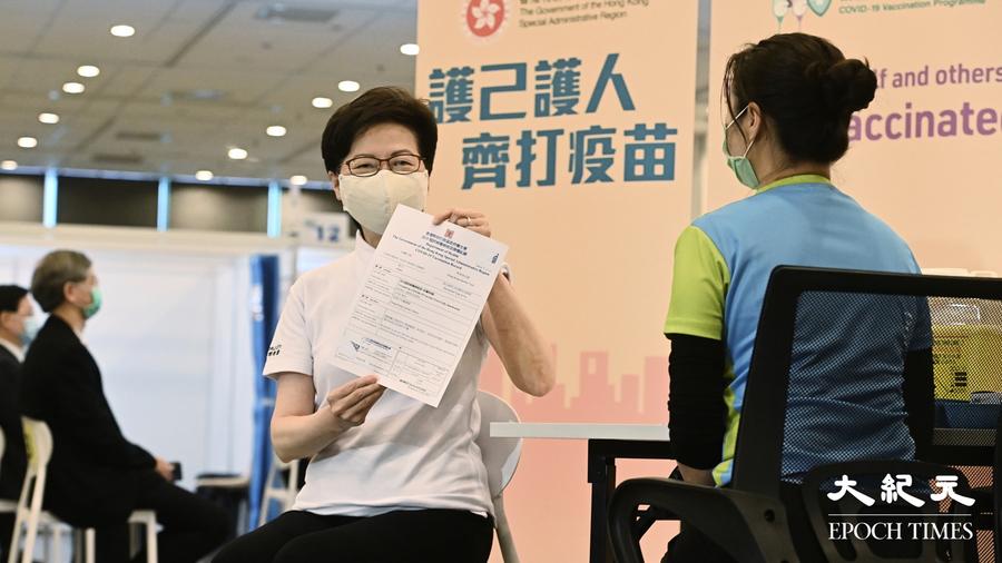 【圖片新聞】林鄭率官員打科興疫苗 陳茂波未參與今次活動