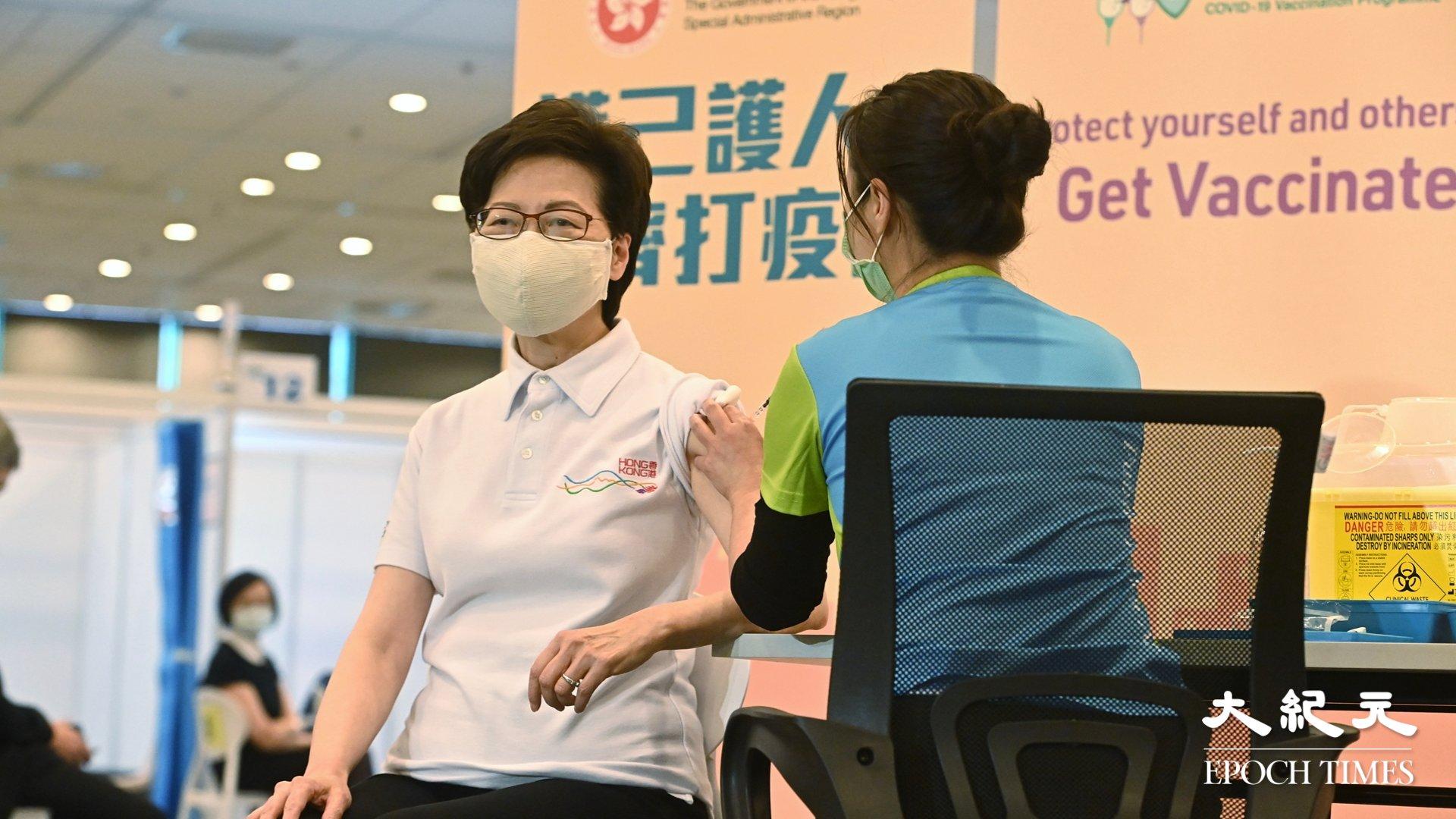林鄭在接種科興(中共肺炎)疫苗。(宋碧龍/大紀元)