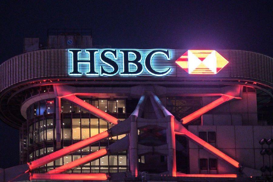 滙豐三巨頭或調港 料周二公佈「聚焦亞洲」大戰略