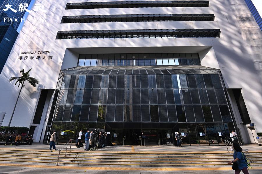 案件22日在區域法院開審,預計審期25天。(宋碧龍/大紀元)