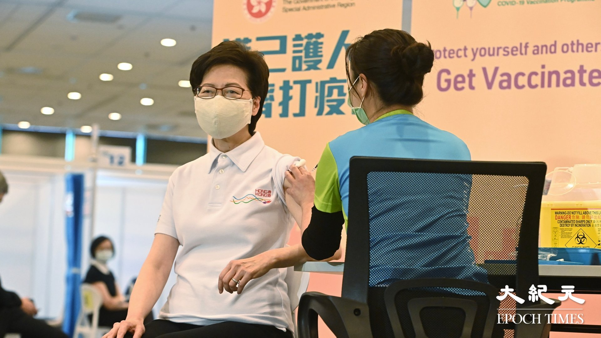 特首林鄭月娥2月22日下午接種科興疫苗。(宋碧龍/大紀元)