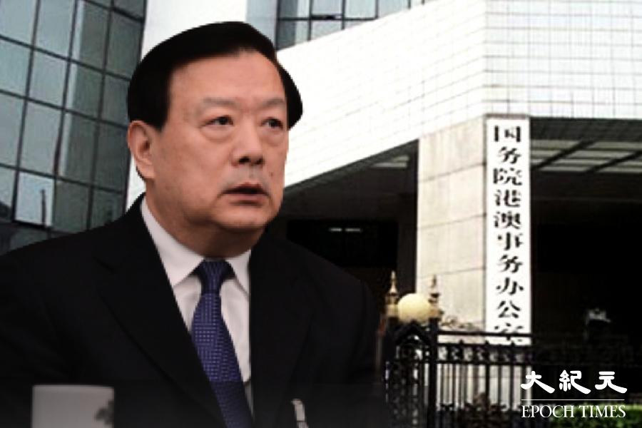 夏寶龍放話「愛國者治港」中共堵民主派參選路
