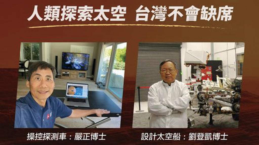 蔡英文2月21日在面書驕傲地發文說:「在火星上開車」的駕駛來自台灣。(圖片翻攝自蔡英文面書)