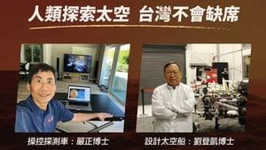 蔡英文貼文:「在火星上開車」駕駛來自台灣
