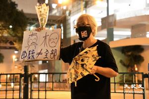 王婆婆紀念冤死青年 被警方帶走仍高呼訴求