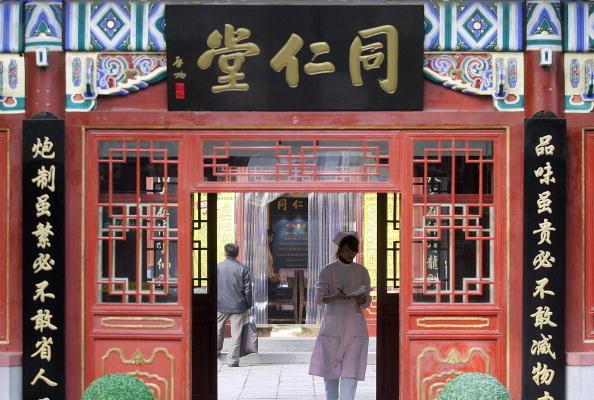 2021年2月22日,同仁堂總經理高振坤被查。圖為百年老店北京同仁堂。(STR/AFP/Getty Images)