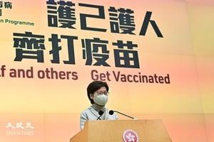 被質疑假扮接種科興疫苗 林鄭稱要監察網上消息