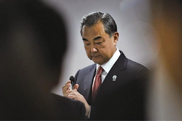 中共外交部長王毅 (LILLIAN SUWANRUMPHA/AFP via Getty Images)