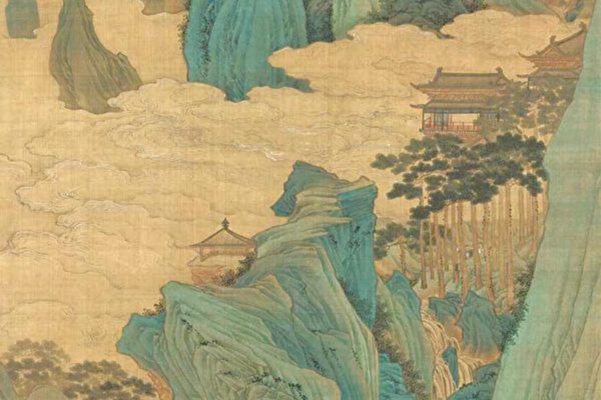 張養浩作曲曰:「雲來山更佳,雲去山如畫;山因雲晦陰,雲共山高下。」此為《桃源仙境圖軸》局部,明‧仇英繪(公有領域)