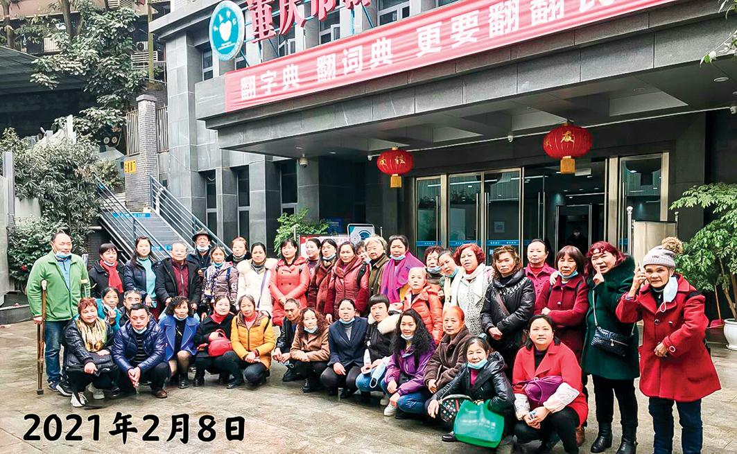2月8日,重慶市北碚區訪民劉代剛、何朝正、李忠秀、張興芳、楊千志等47人,再次到重慶市信訪辦抗議基層政府不落實國家信訪政策,不依法解決訪民的合法訴求。(受訪者提供)