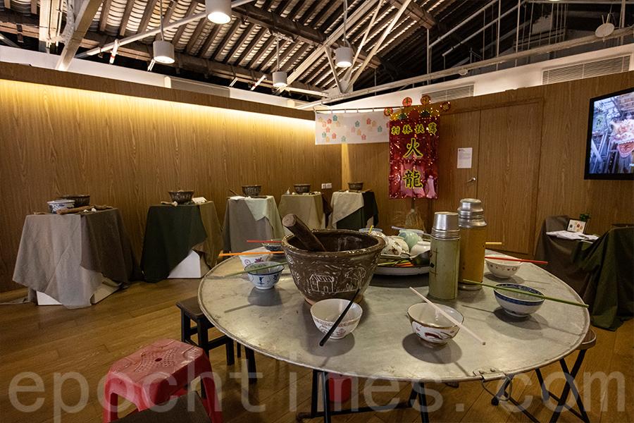 「樂山・樂水・樂土・樂根源」地區生活文化展中的菜茶展品。(陳仲明/大紀元)