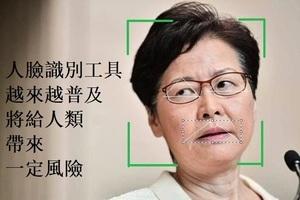 香港機場新增人臉辨識 乘客資料可傳給神秘第三方