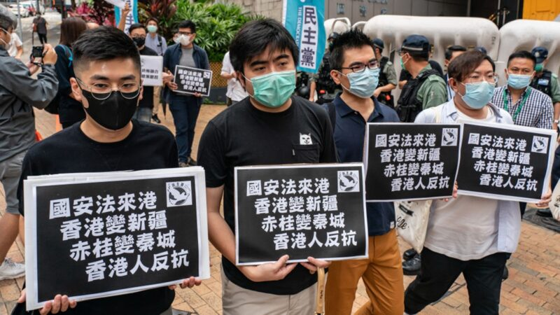 圖為去年5月22日,港人上街抗議「港版國安法」。(Anthony Kwan/Getty Images)