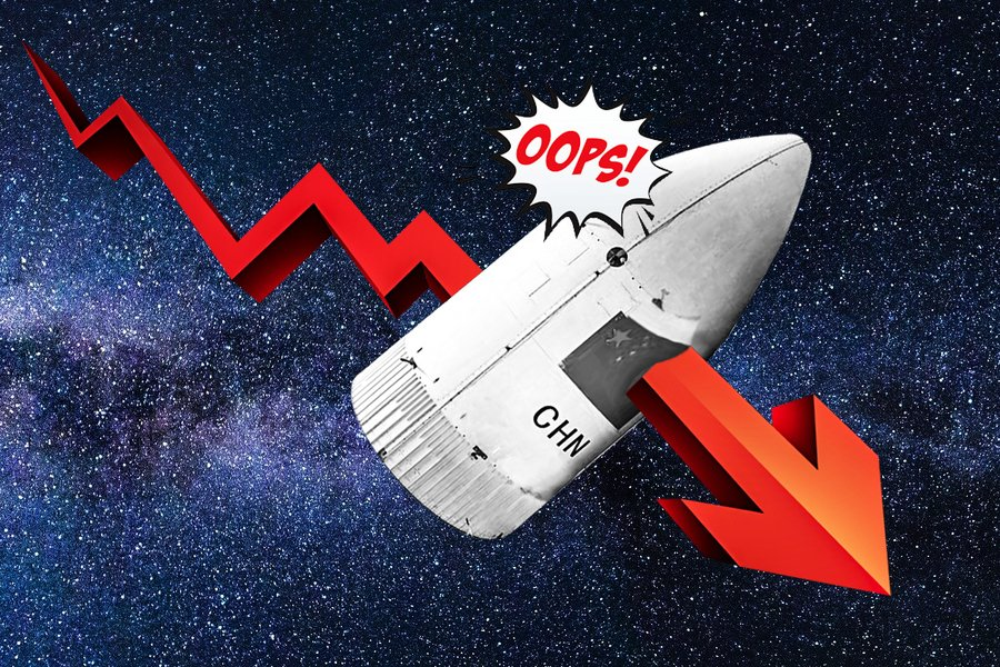 【財商天下】航天股價大跌 反習勢力出動?
