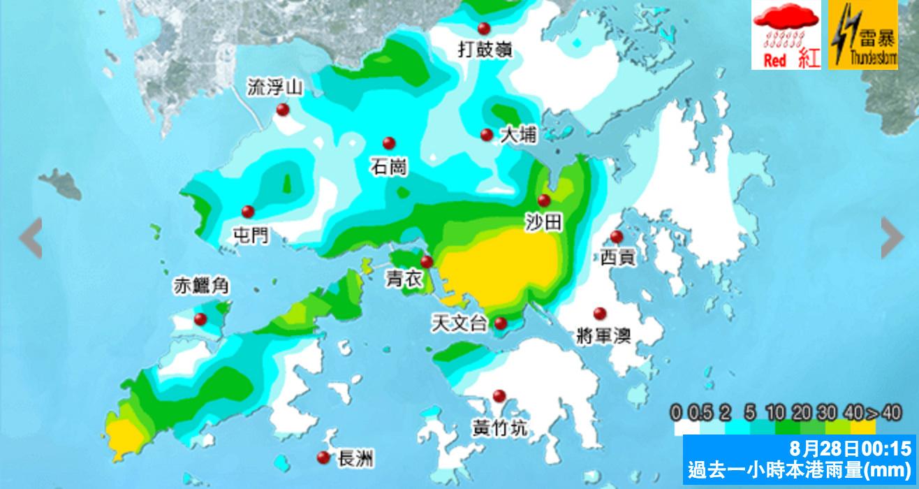香港天文台於上午12時30分發出紅色暴雨警告信號。(香港天文台網頁)