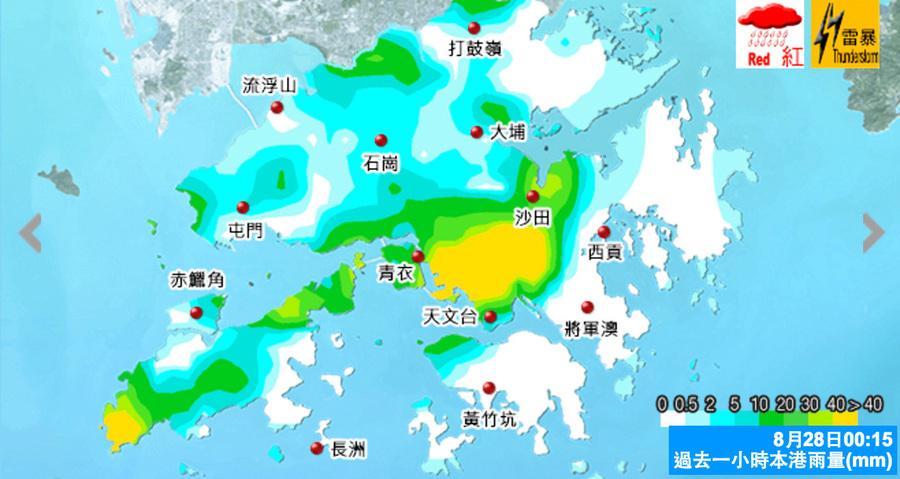 香港天文台發出紅色暴雨警告