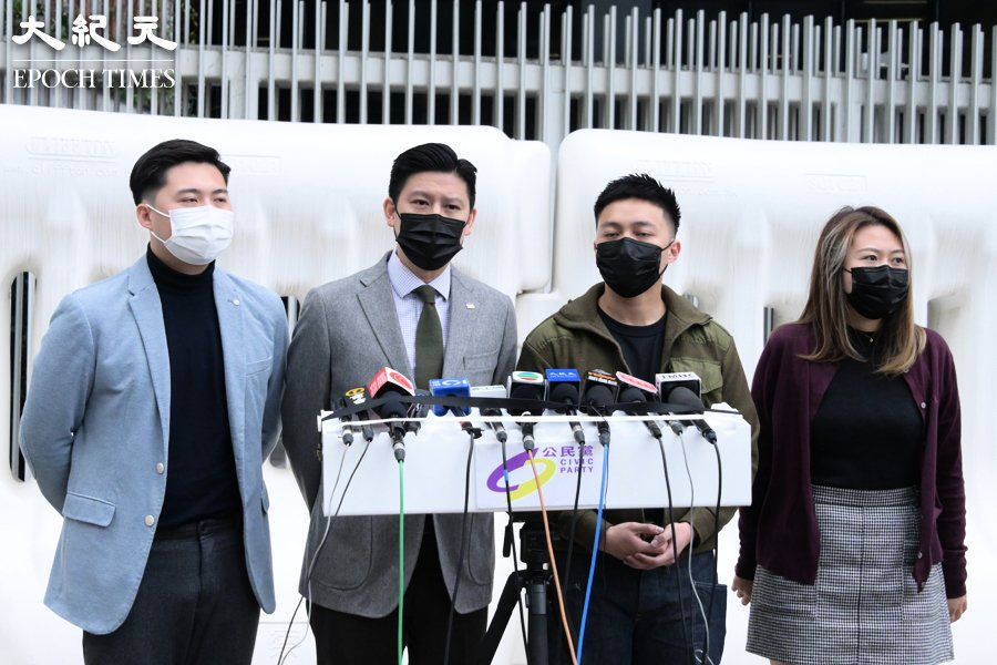 【財政預算案】公民黨:擲80億維穩不如救民生